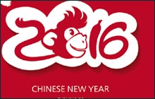 Welcoming the Chinese New Year 2016