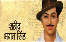 Hamsa Yoga Made Bhagat Singh a True Patriot
