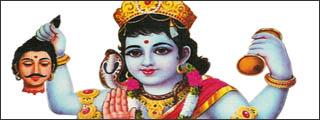 BhairavPrashnavali