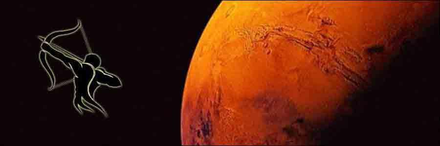 mars-sagittarius